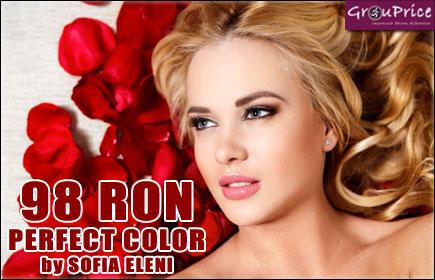 PERFECT COLOR @ SOFIA ELENI: Vopsit fara limita de tuburi, tuns, spalat, masaj capilar, tratament par, coafat simplu perie sau placa