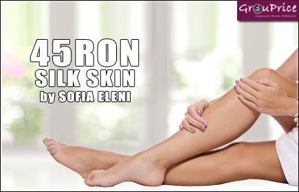 SILK SKIN @ SOFIA ELENI: Epilat total cu ceara traditionala - picioare lung, brate, axila, inghinal, mustata